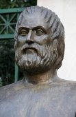 Photo Bust of Euripides, Athens