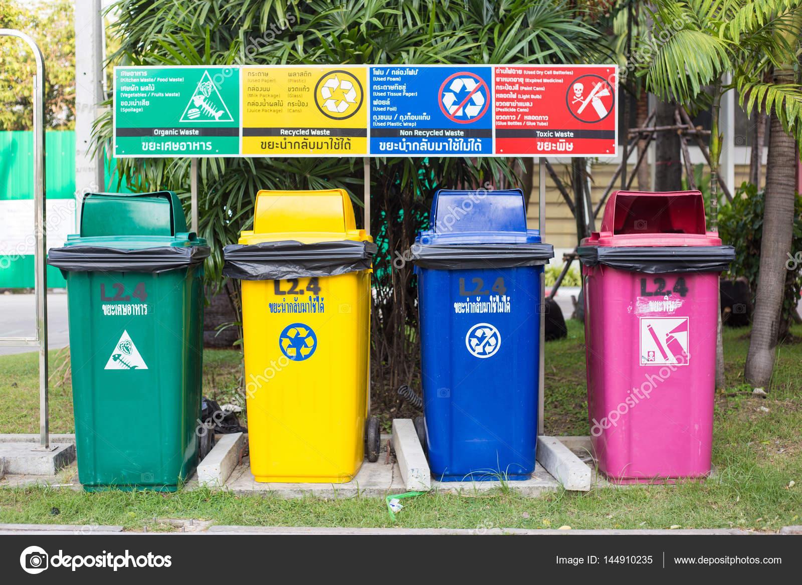 Imágenes: Cubos De Reciclaje