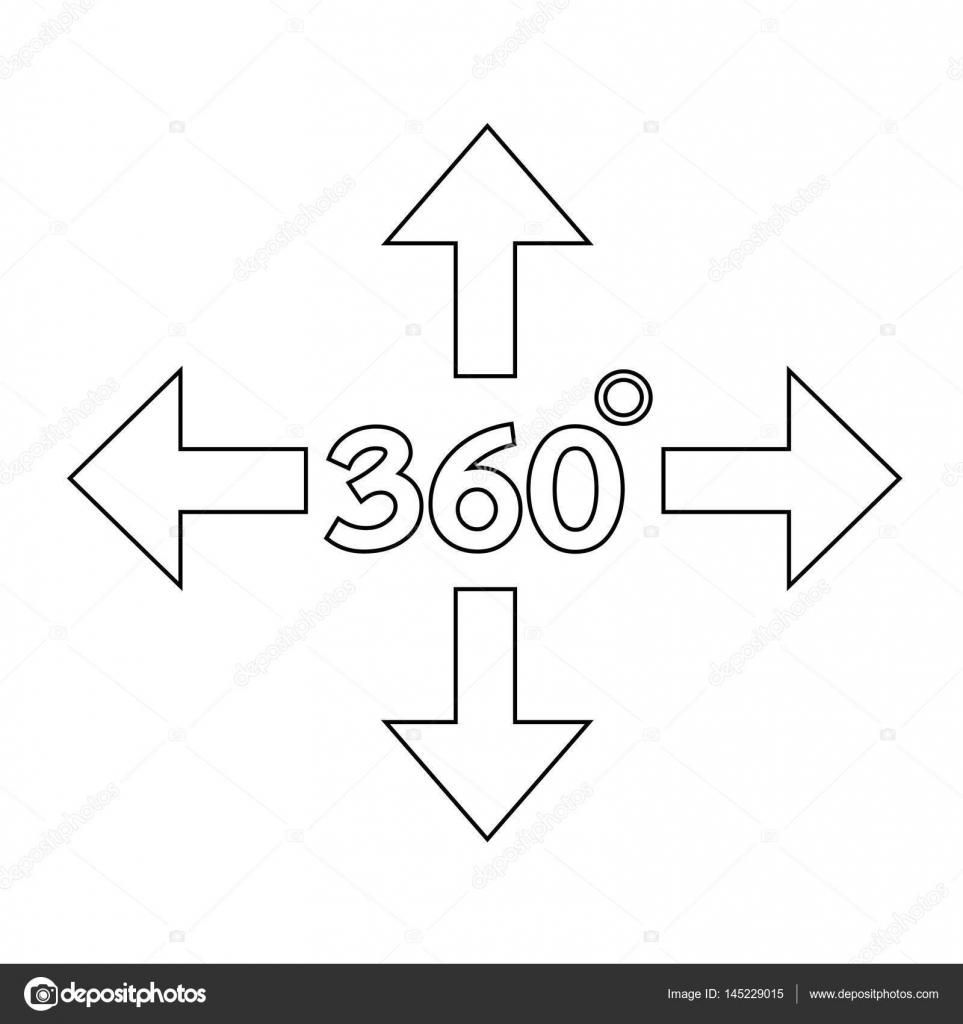 360 degree icon stock vector porjai 145229015 360 degree icon stock vector biocorpaavc Choice Image