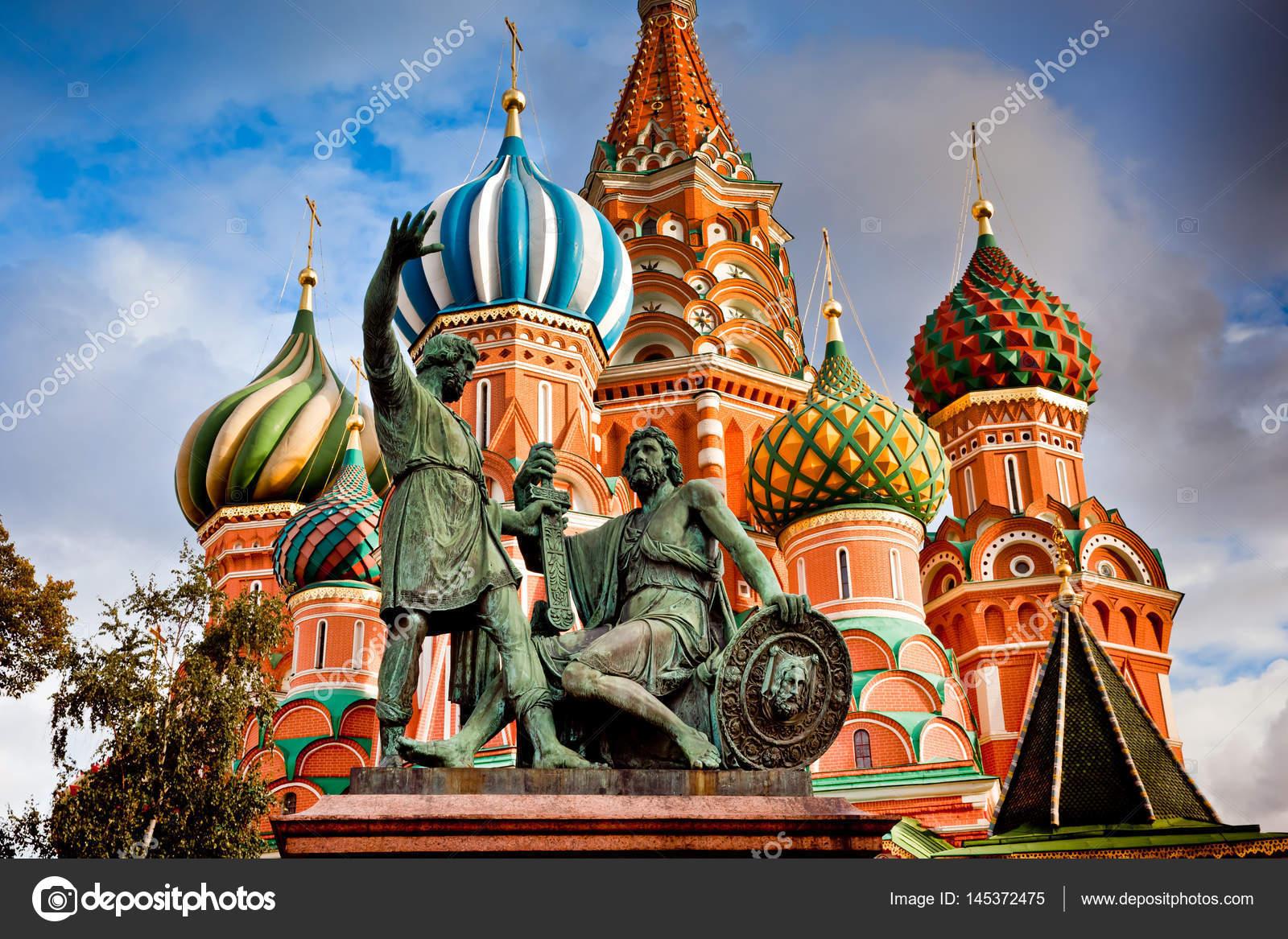 モスクワの聖バジル ポクロフ ス...