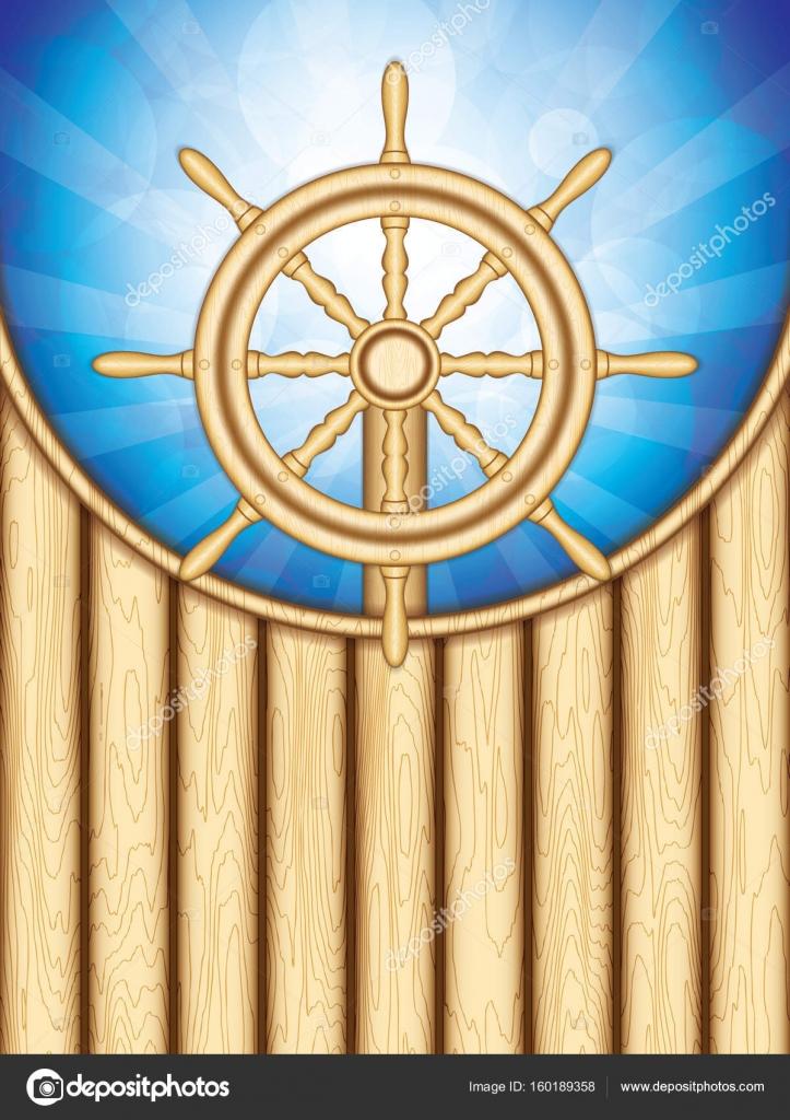 Realistic Wooden Ship Steering Wheel Stock Vector Gigello 160189358