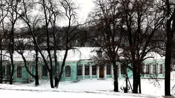 Přátelství národů Arch v Kyjevě