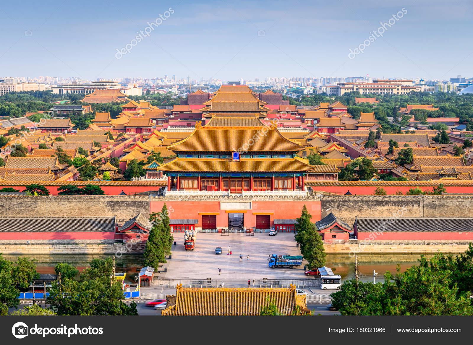 北京紫禁城 — ストック写真