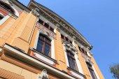 Romania National Theatre