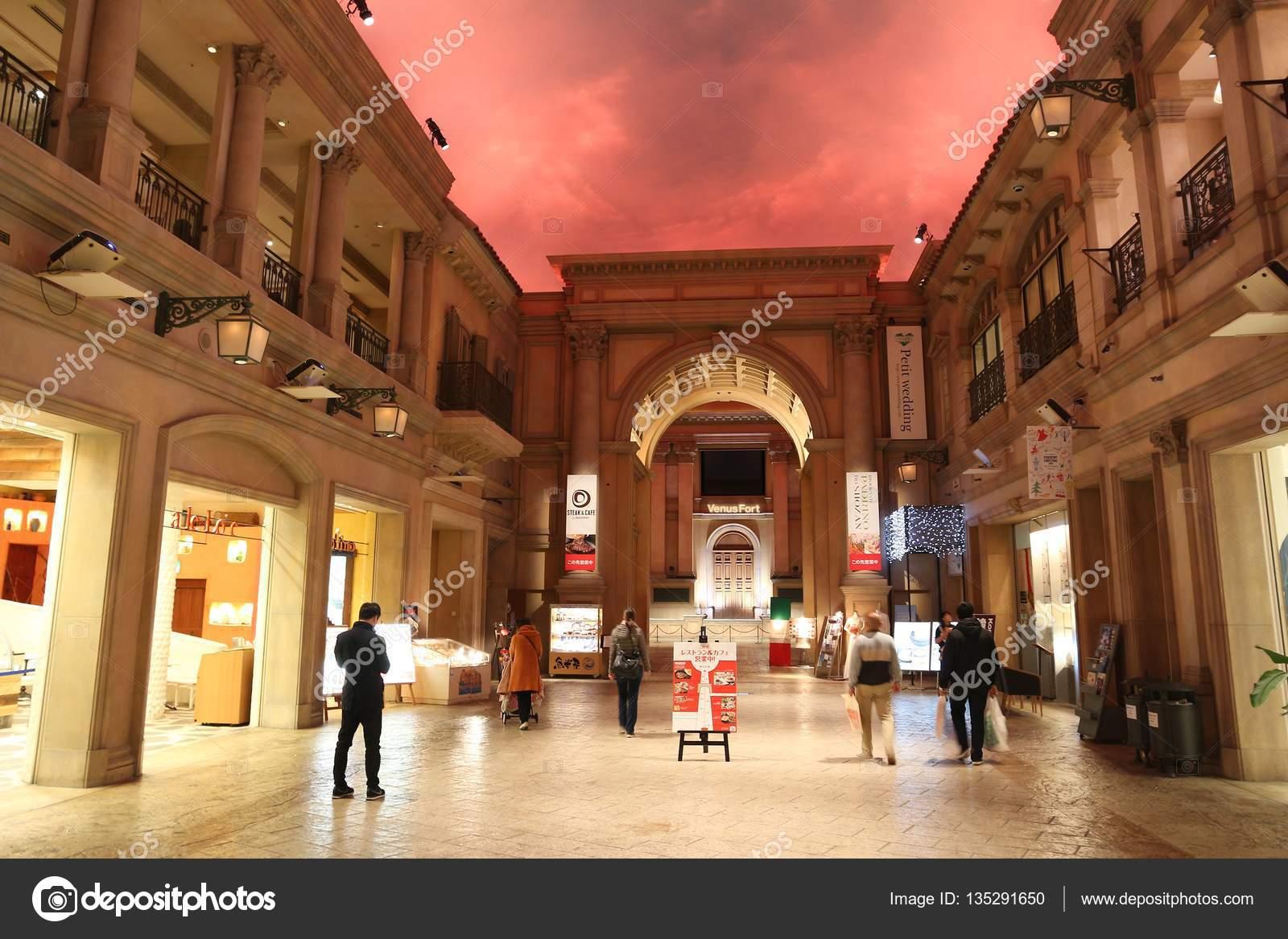 Venus Fort shopping – Stock Editorial Photo © tupungato