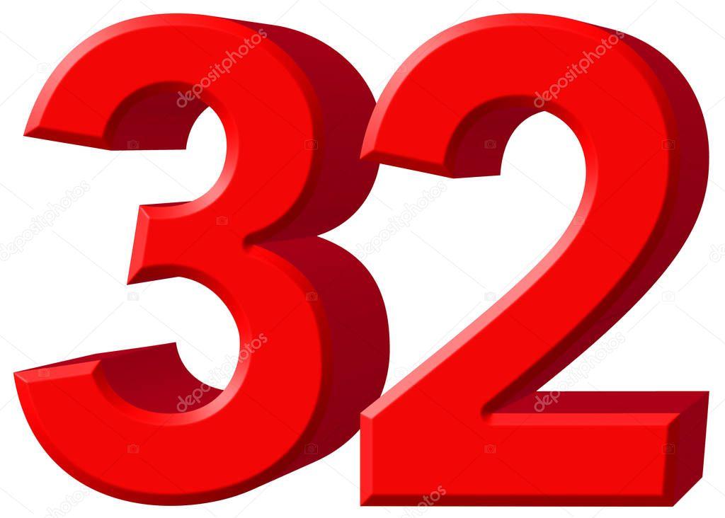 Днем следственного, открытка с цифрой 32
