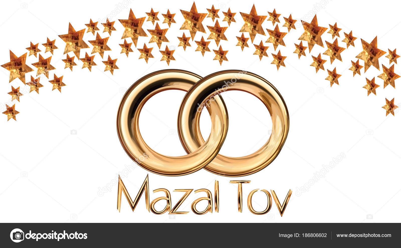Carte Pour Ceremonie Mariage Des Juifs Orthodoxes Avec