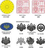 Fotografie Set of official Japan emblems and seals