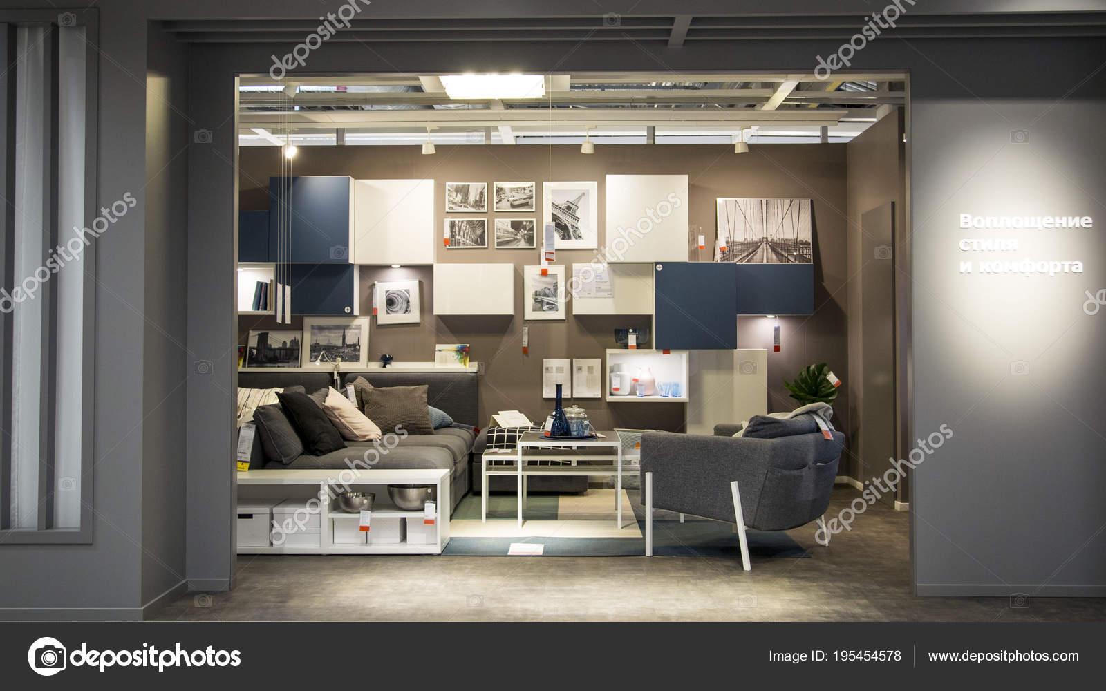 москва россия 10 мая 2018 интерьер гостиной внутри магазина Ikea