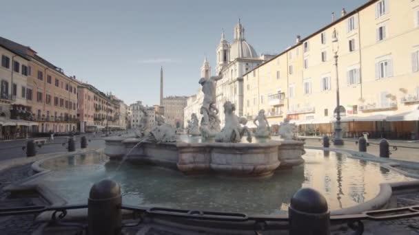 Piazza Navona v Římě. Itálie