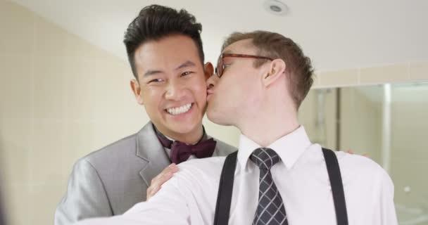 gay phone video