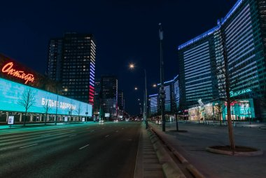 Empty New Arbat street in Moscow during the quarantine lockdown in May 2020