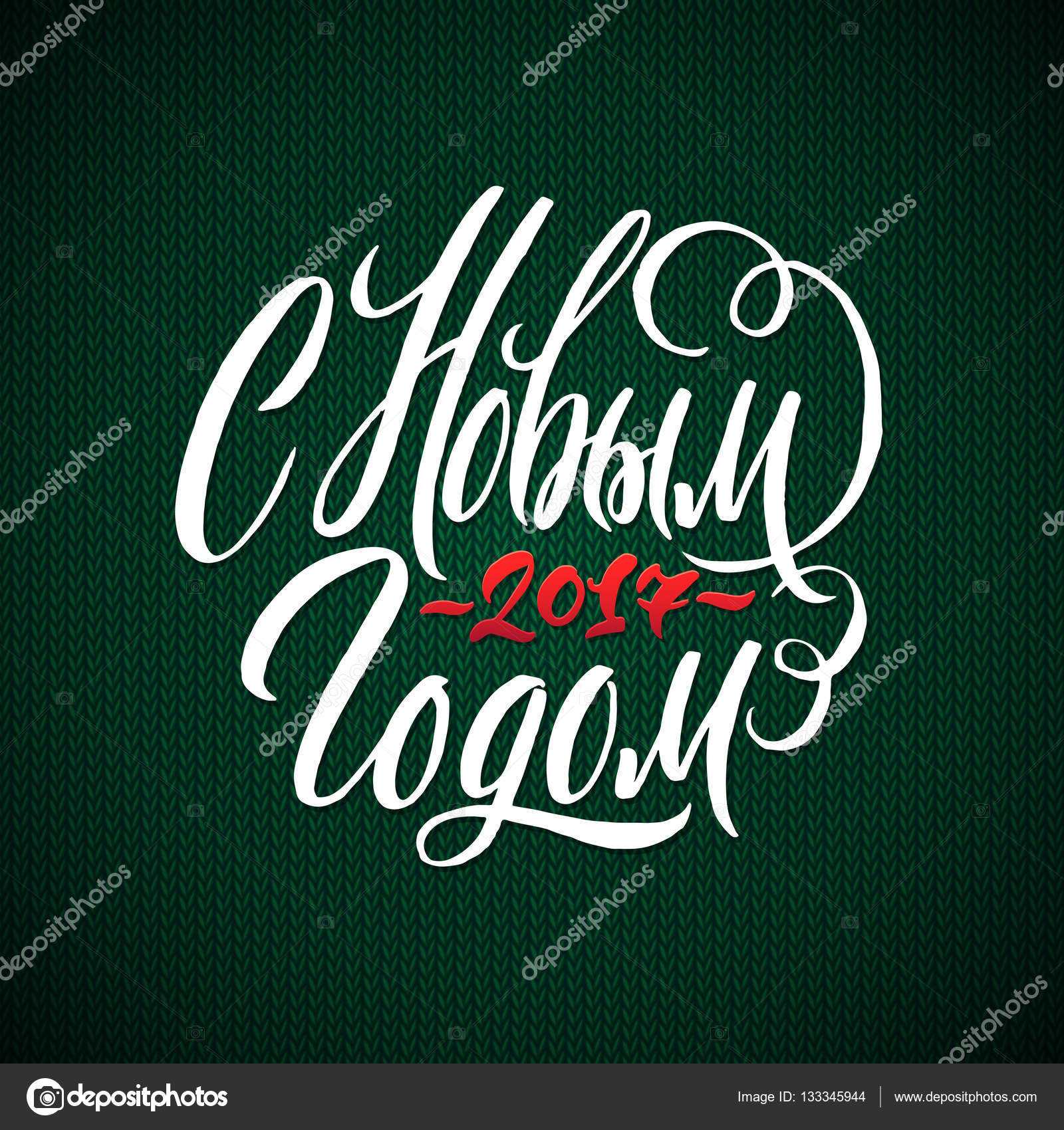 Frohes neues Jahr-russische Kalligraphie-Schriftzug. Happy Holiday ...