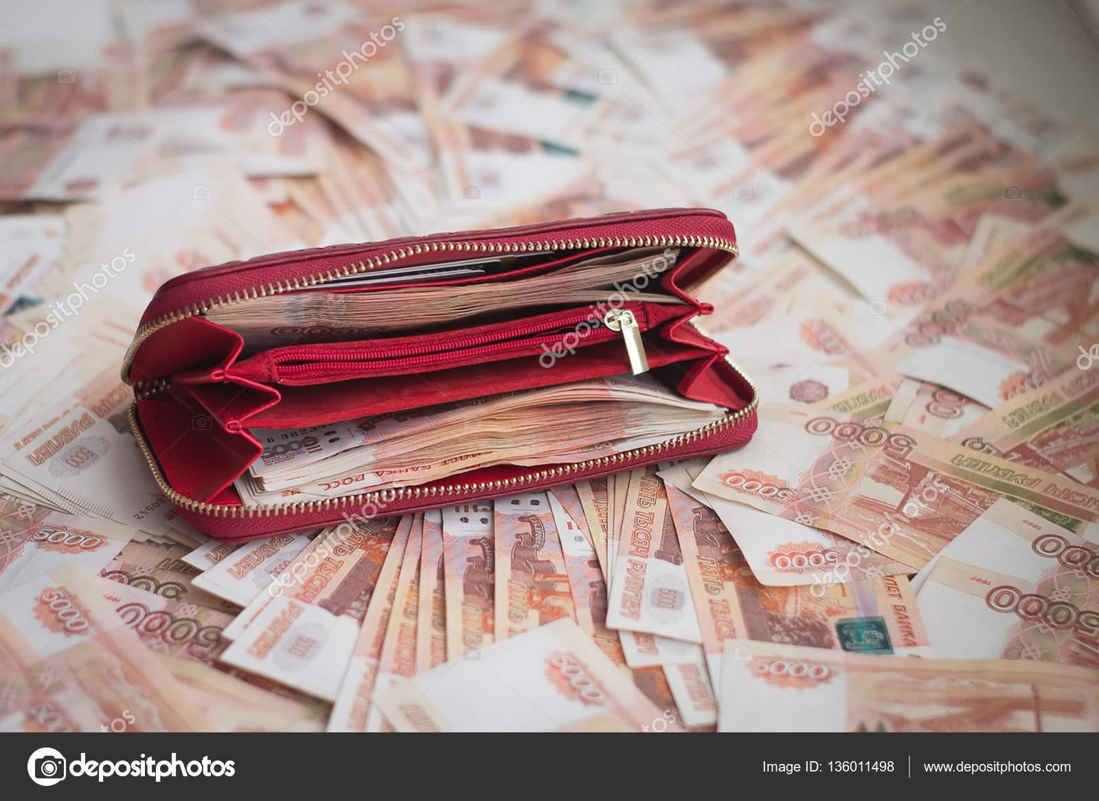 картинки красного кошелька с деньгами контур заранее рисуется