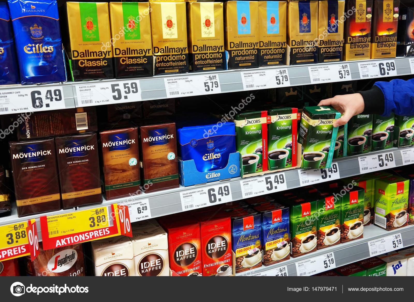 スーパーマーケットのコーヒーコーナー