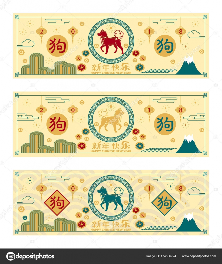 Satz von horizontalen chinesische neues Jahr-Karten. Chinesische ...