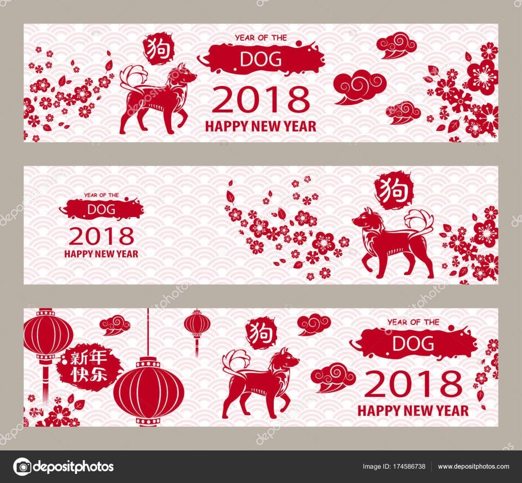 Reihe von vertikalen chinesischen Neujahr Karten. Chinesische ...