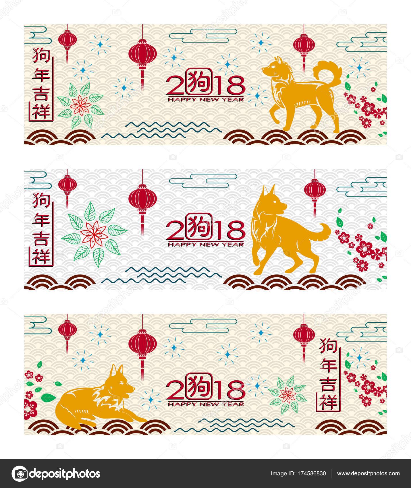 Set of horizontal Chinese New Year Cards. Chinese translation: Good ...