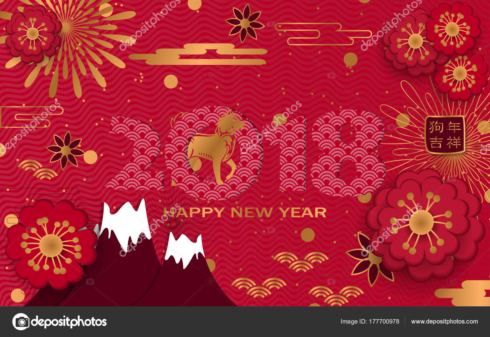 happy chinese new year background vector illustration stock vector