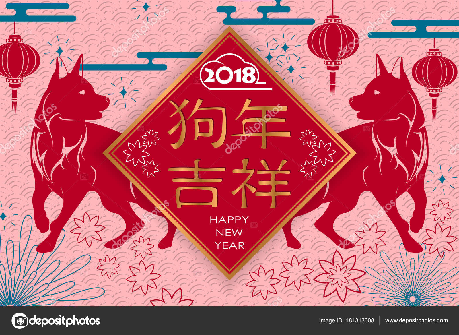 happy chinese new year 2018 background vector illustration stock vector