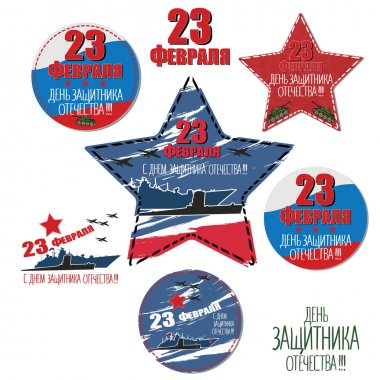 Set of 23 February stickers. Translation from Russian February 23 Defender of the Fatherland Day