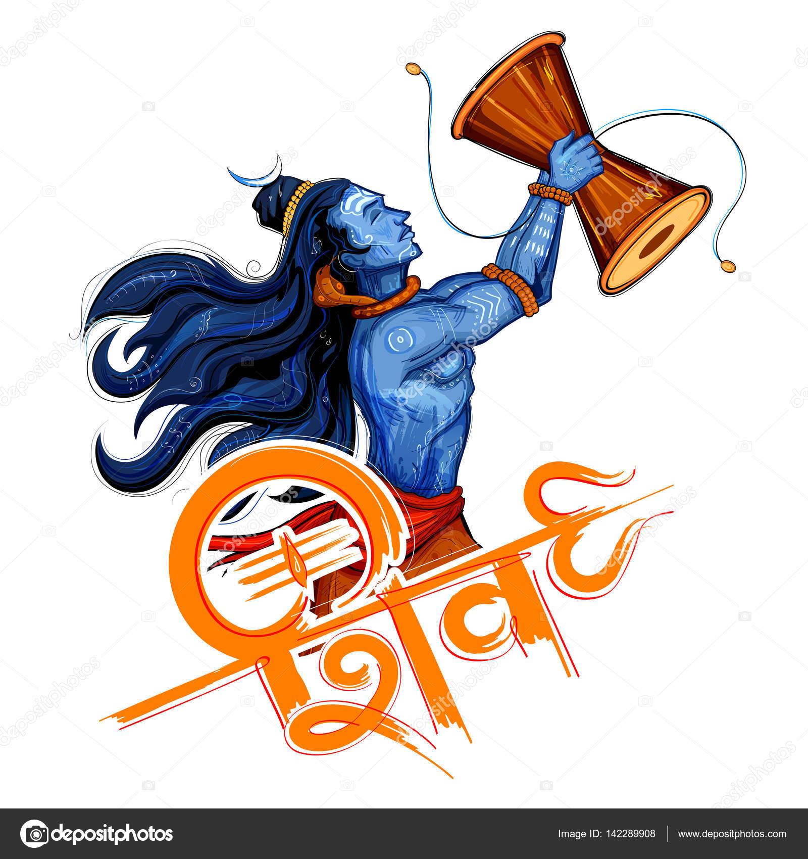 Lord Shiva, indische Gott der Hindus — Stockvektor ...  Lord Shiva, ind...