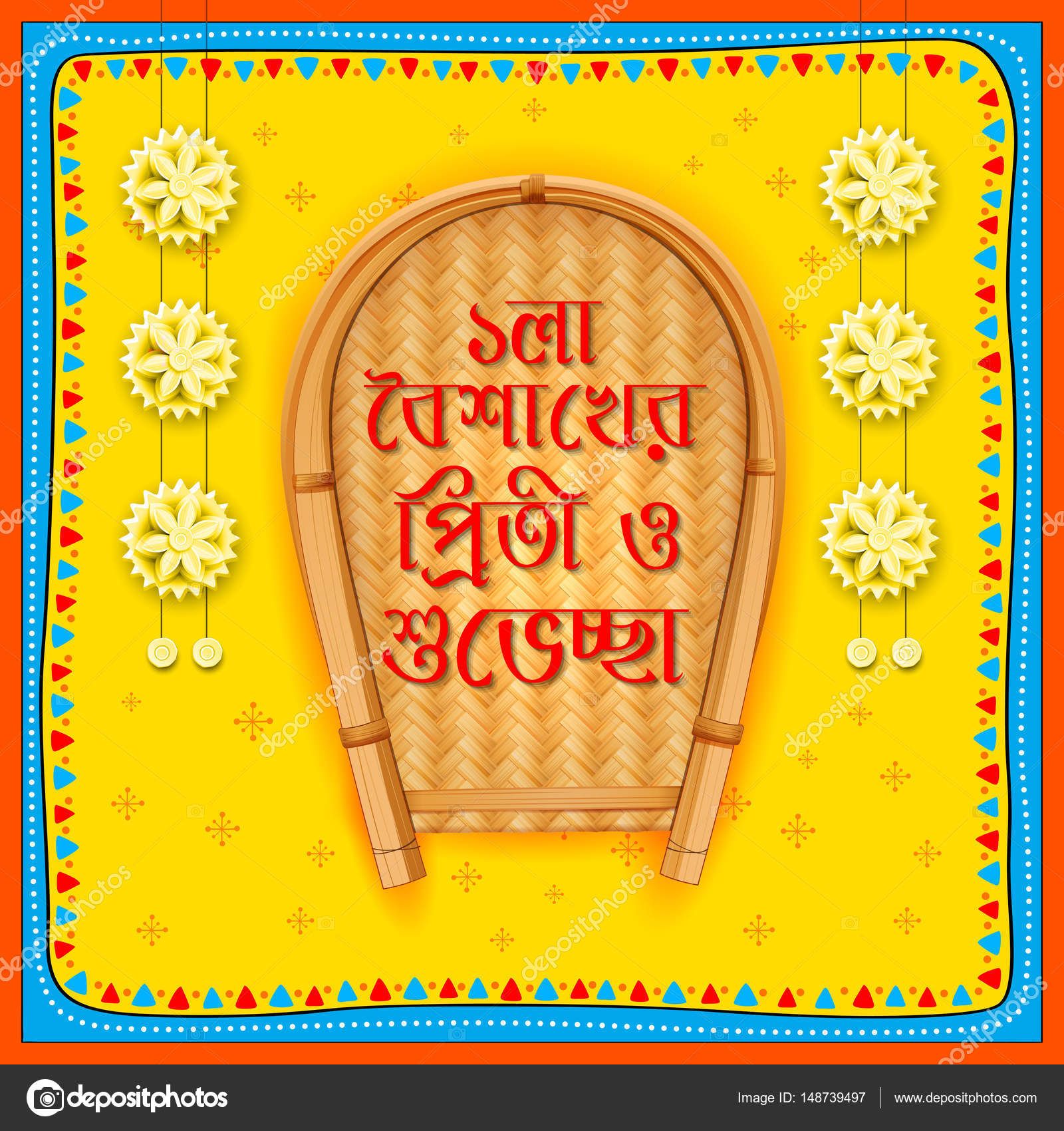 Greeting background with bengali text subho nababarsha priti o greeting background with bengali text subho nababarsha priti o subhecha meaning love and wishes for happy stopboris Choice Image