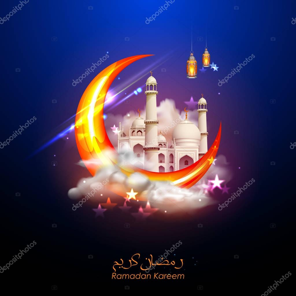 Wünsche Zum Ramadan