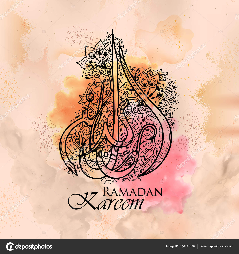 Ramadan kareem generous ramadan greetings in arabic freehand ramadan kareem generous ramadan greetings in arabic freehand calligraphy stock vector m4hsunfo