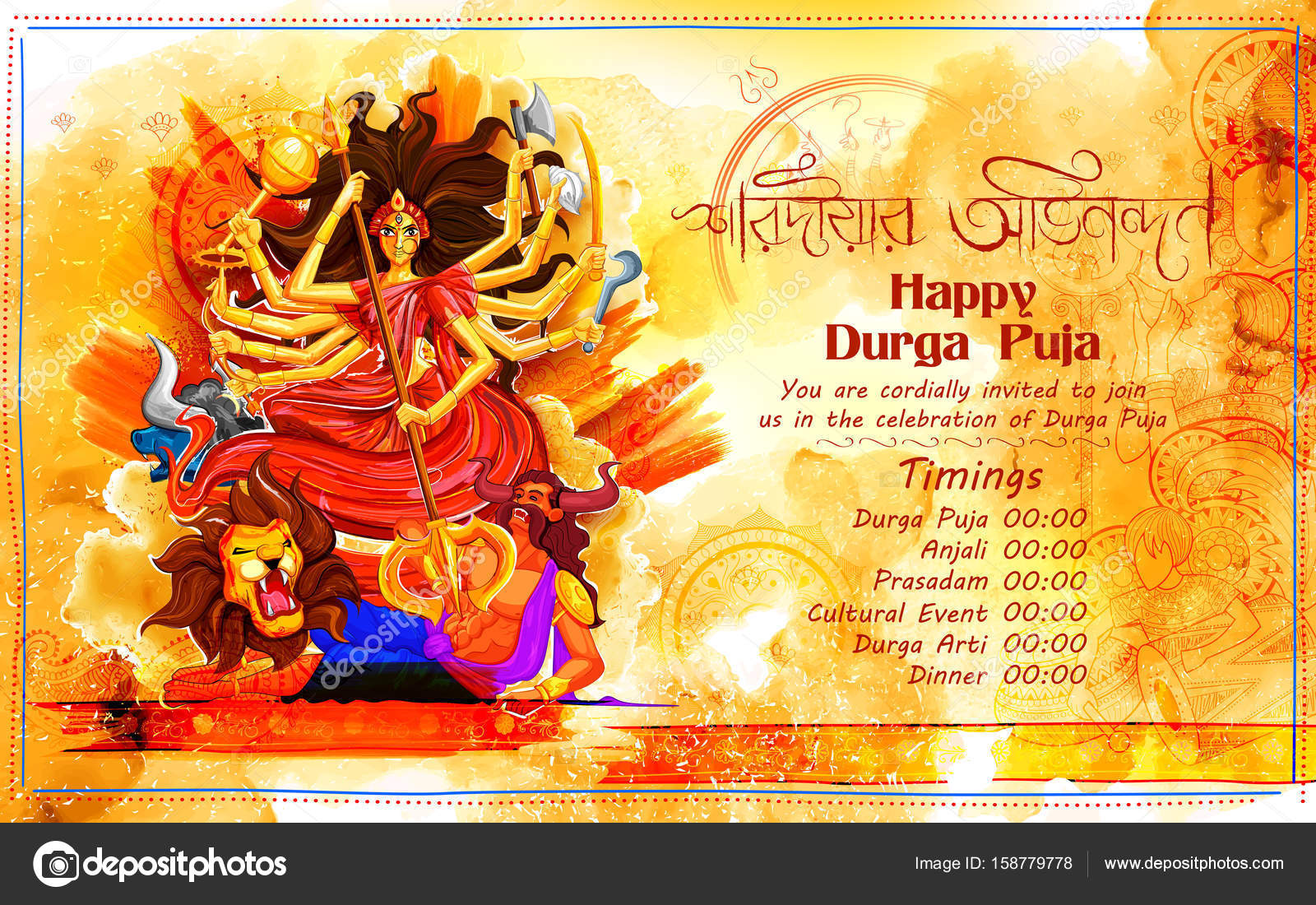 Goddess durga in subho bijoya happy dussehra background with bengali goddess durga in subho bijoya happy dussehra background with bengali text sharodiya abhinandan meaning autumn greetings m4hsunfo