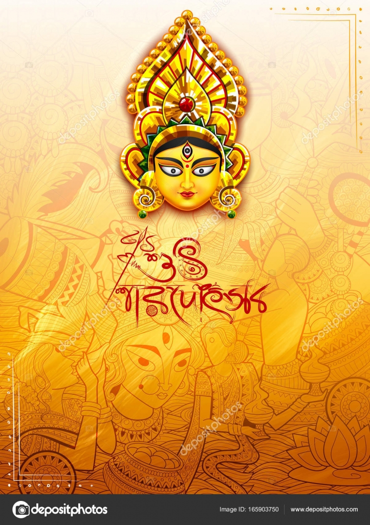 Goddess Durga in Happy Durga Puja background with bengali text
