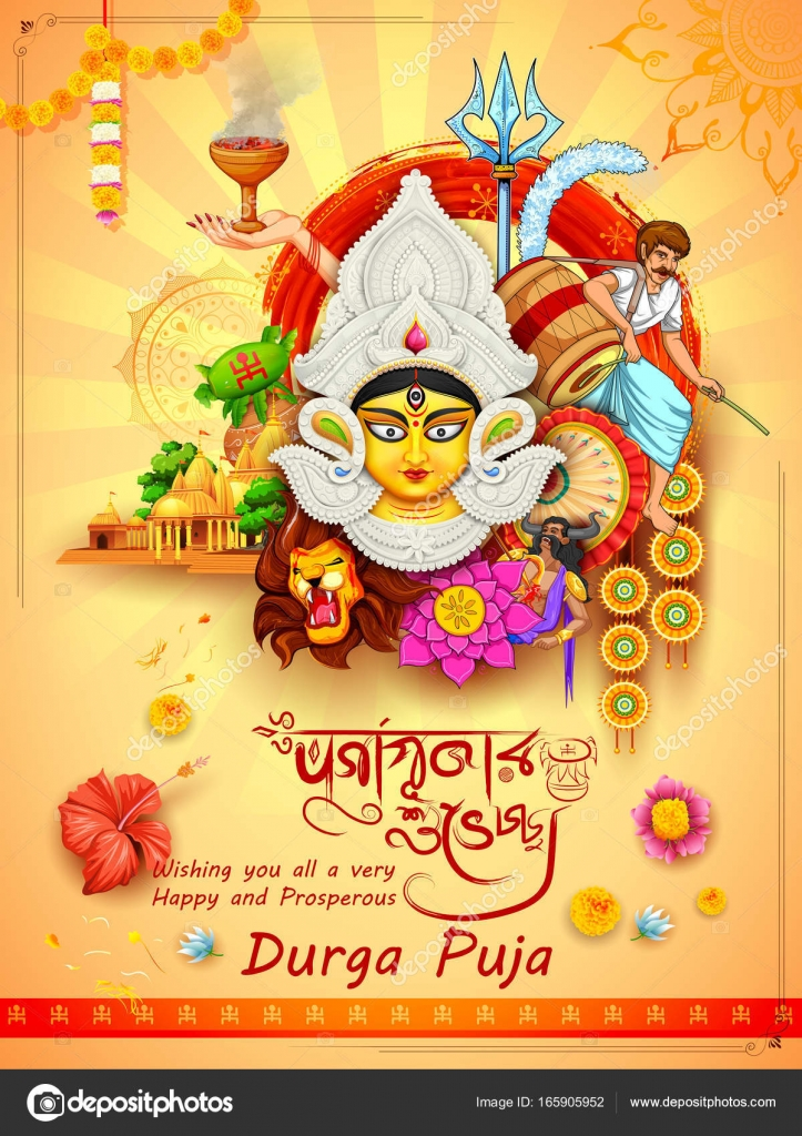 Goddess durga in happy dussehra background with bengali text goddess durga in happy dussehra background with bengali text durgapujor shubhechha meaning happy durga puja kristyandbryce Image collections