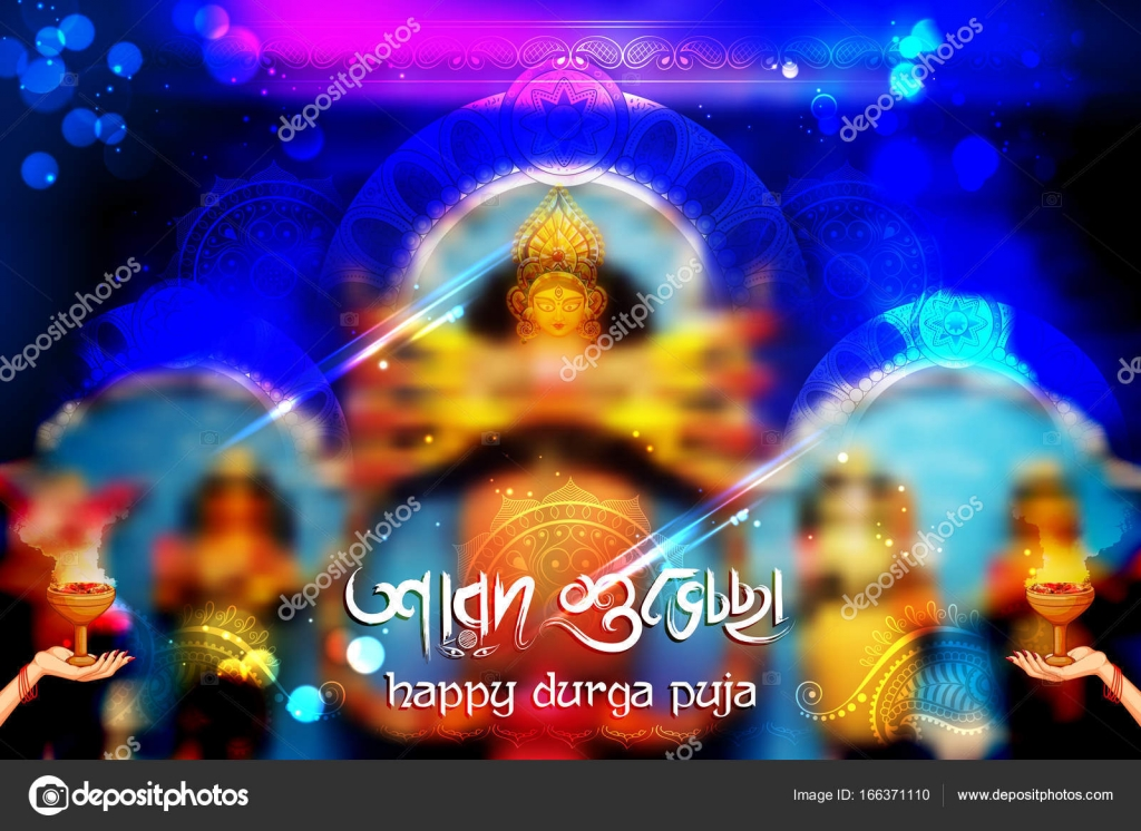 Goddess Durga in Happy Dussehra background with bengali text Sharod