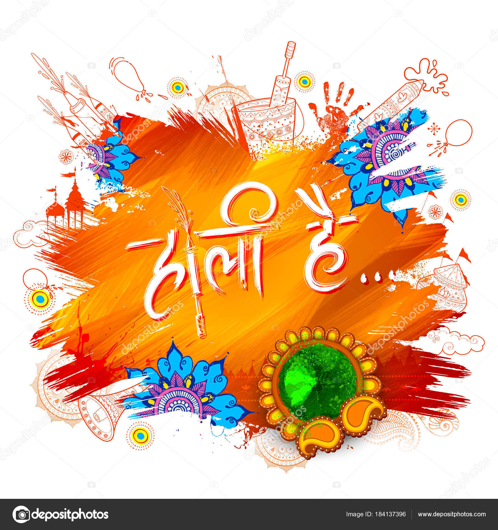 Happy holi background for festival of colors celebration greetings happy holi background for festival of colors celebration greetings stock vector kristyandbryce Image collections