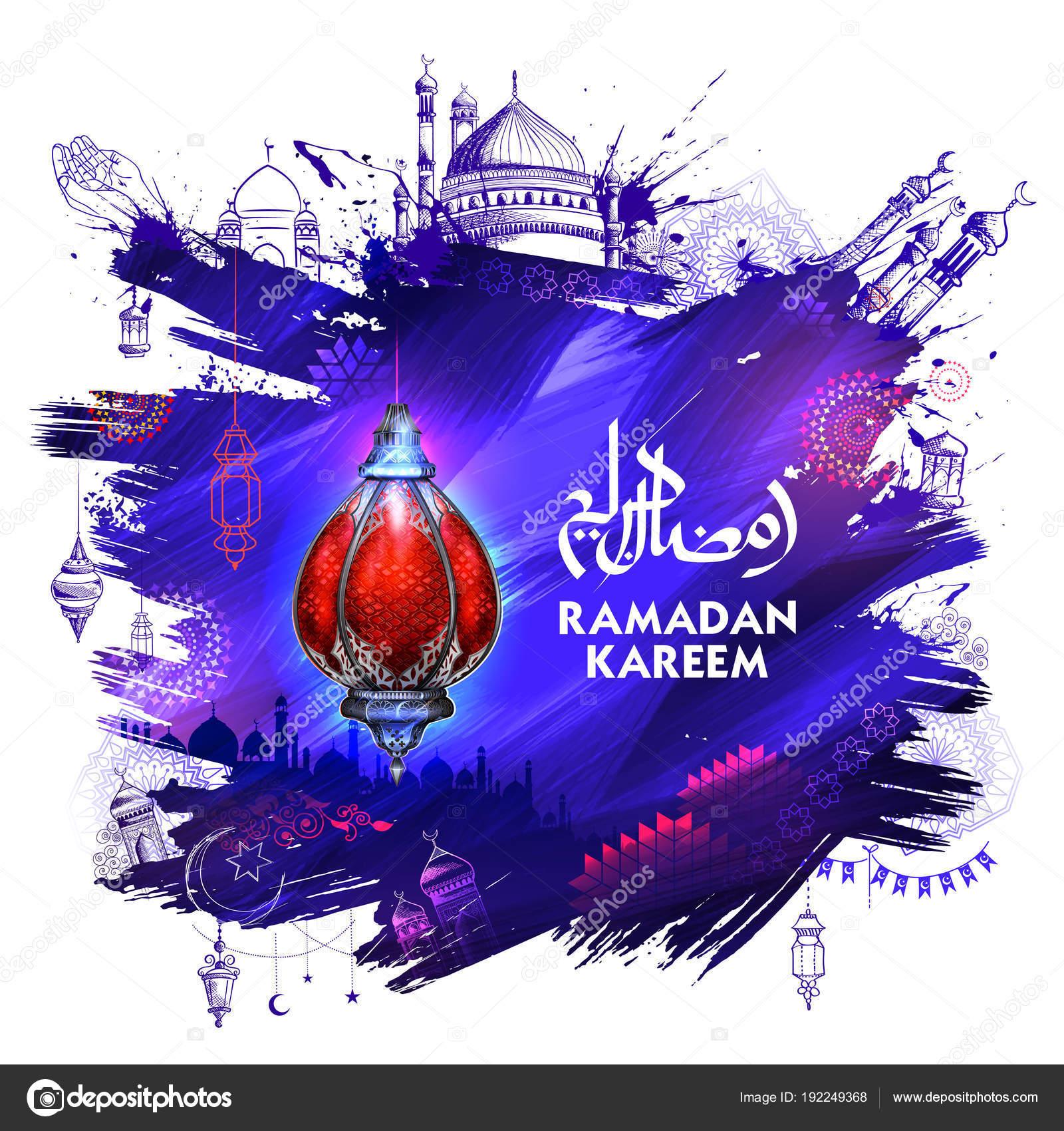 Ramadan kareem generous ramadan greetings for islam religious ramadan kareem generous ramadan greetings for islam religious festival eid with freehand sketch mecca building m4hsunfo Images