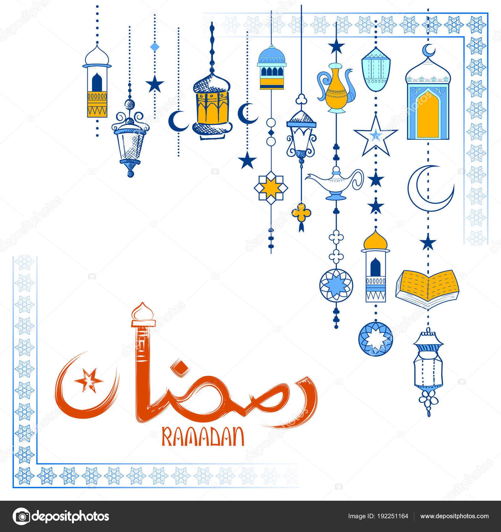 Ramadan kareem generous ramadan greetings for islam religious ramadan kareem generous ramadan greetings for islam religious festival eid with illuminated lamp stock vector m4hsunfo Images