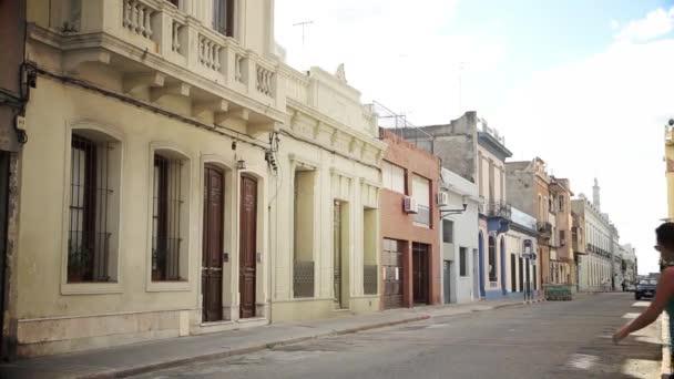 Vecchio quartiere di Montevideo, in Uruguay. Girato a Montevideo, Uruguay, 20 giugno 2014.