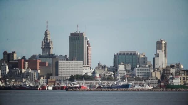 Vista di Montevideo, in Uruguay