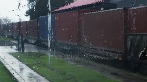 Просмотр поезд фото, порно фильм эстония