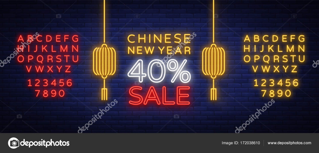 discounts for the chinese new year 2018 sale advertising neon sign emblem symbol a glowing banner a bright night sign in neon style