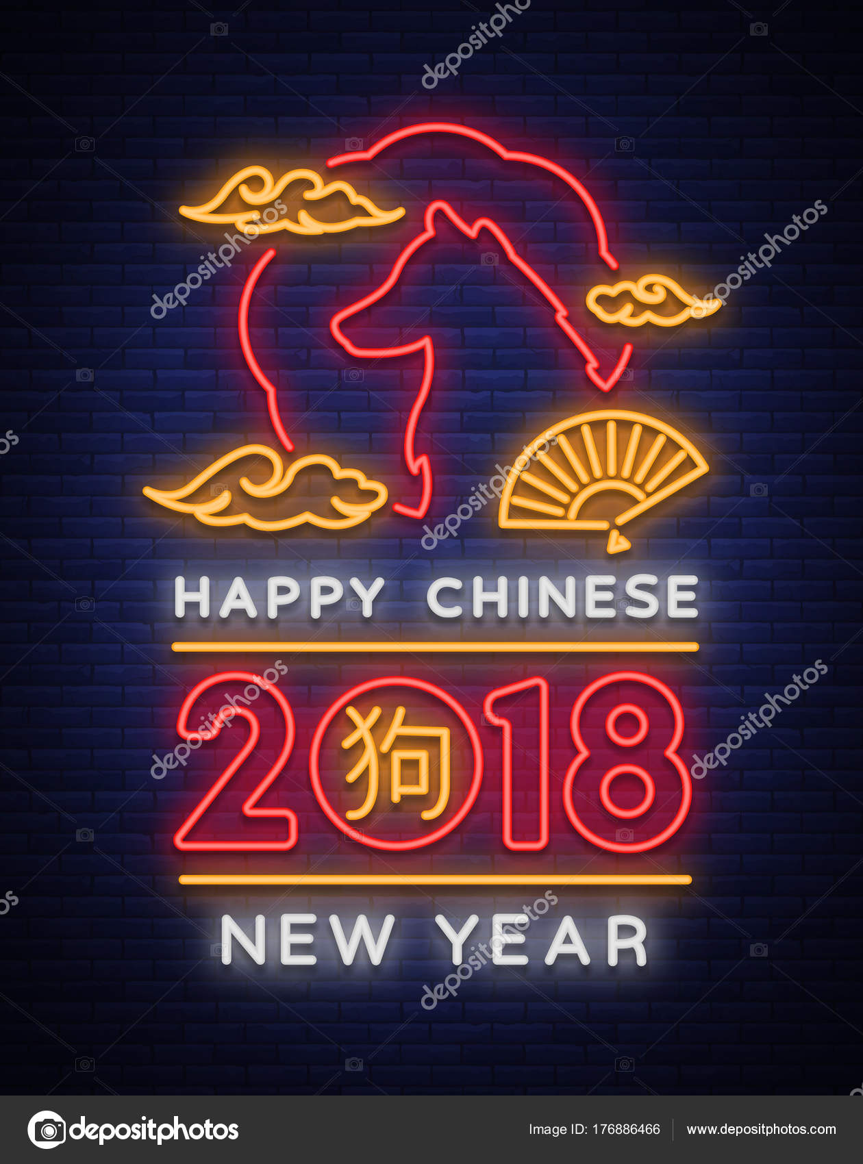 Happy Chinese New Year 2018 Plakat in Neon-Stil. Vektor-Illustration ...