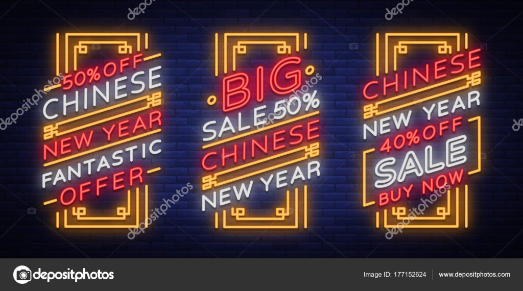 chinese new year sales vector set of posters collection of neon signs bright nightlife neon banner brochure luminous banner leaflet flyer