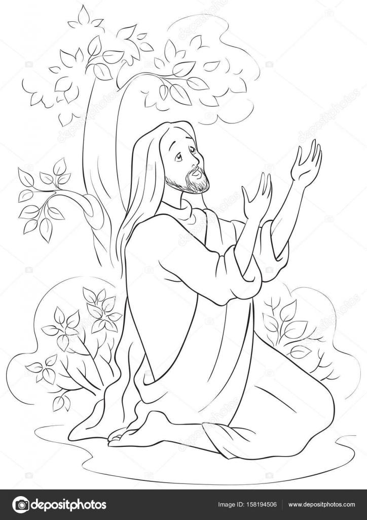 historias de la Biblia de Jesús. la agonía en la página de jardín ...