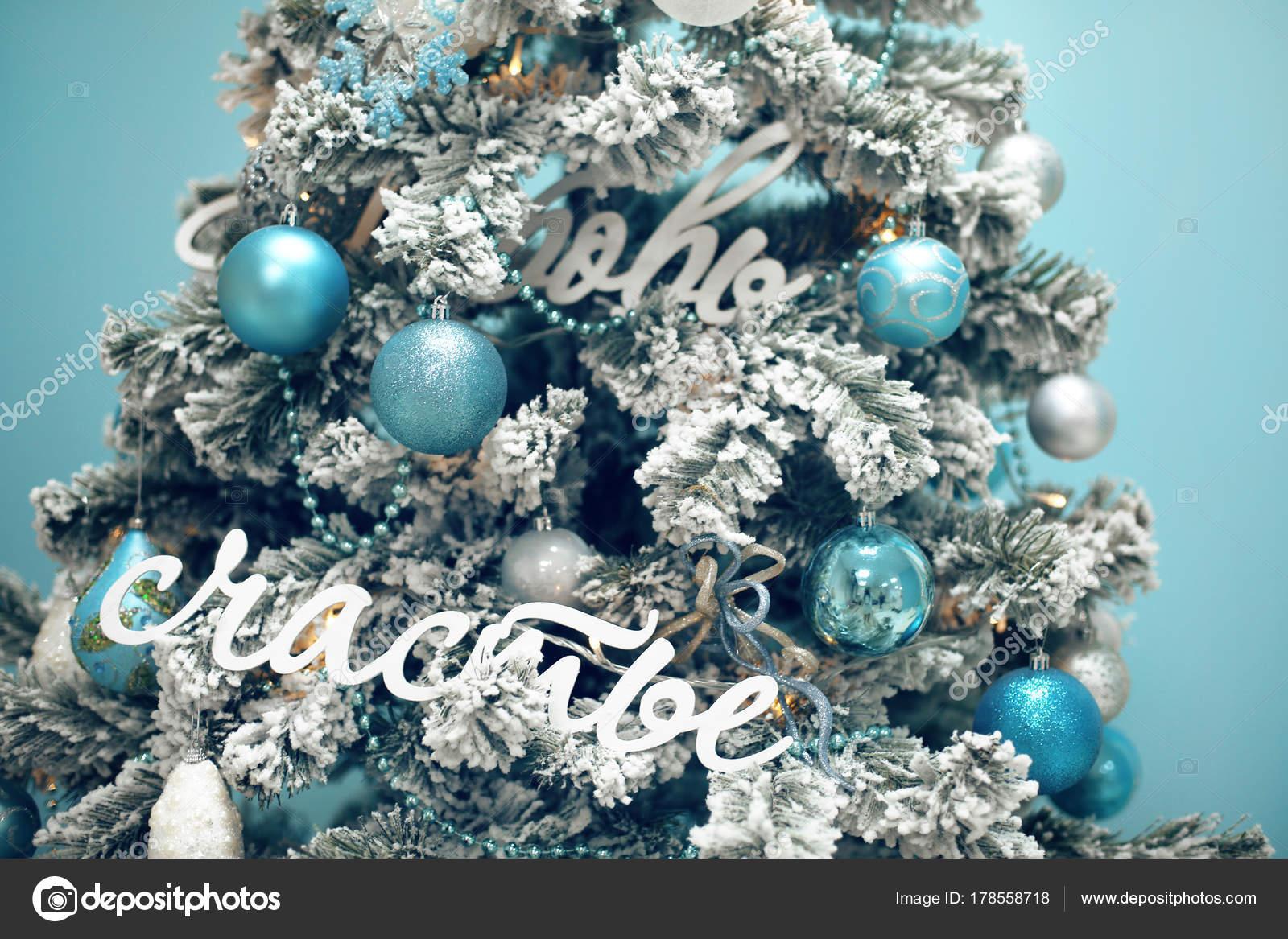 Decorazioni Albero Di Natale Blu : Albero di natale nevoso con decorazione regali blu isolato su turq