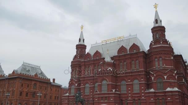 Manezhnaya square in Moscow