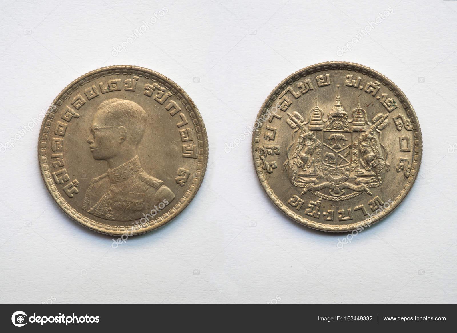 Alten Thailändischen Münze Auf Weißem Hintergrund 1 Baht Be 2505