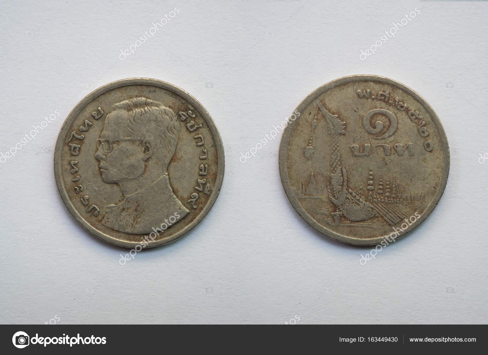 Alten Thailändischen Münze Auf Weißem Hintergrund 1 Baht Be 2520