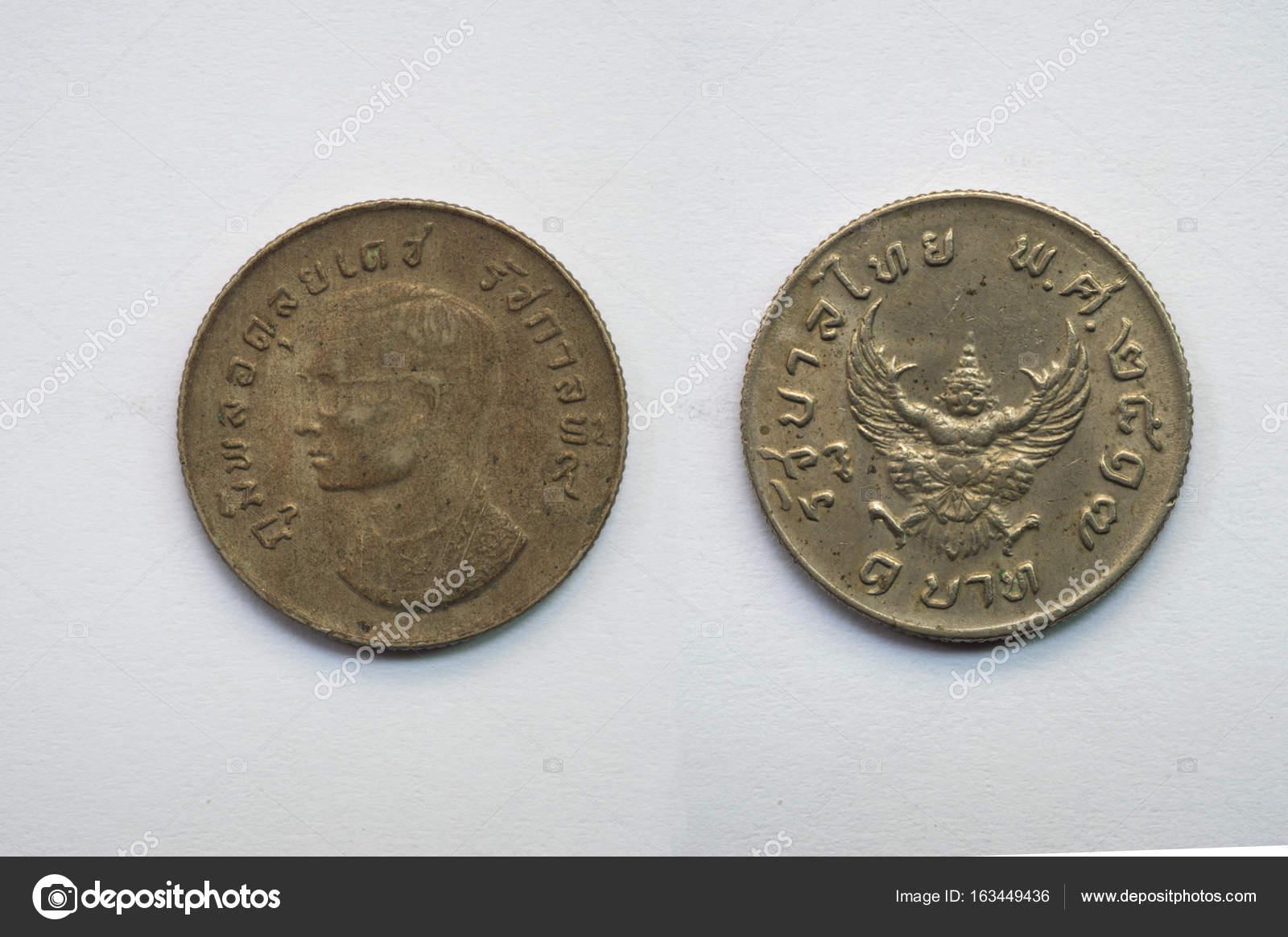 Alten Thai Münze Auf Weißem Hintergrund König Und Garuda 1 Baht