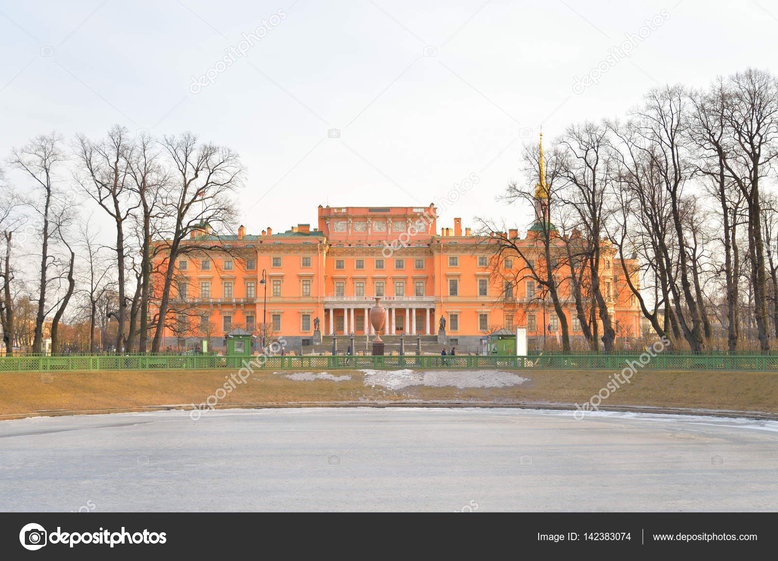 Mikhailovsky Kalesi
