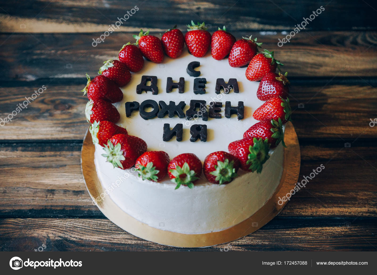 Birthday cake Cheesecake topped with happy birthday inscription and